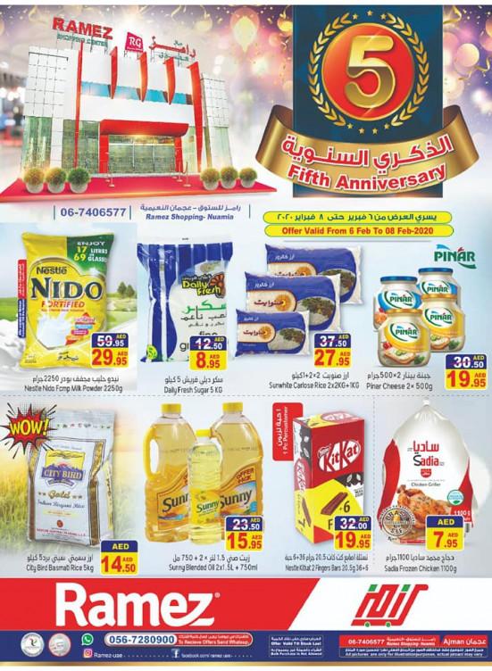 Fifth Anniversary Offers -  Ajman