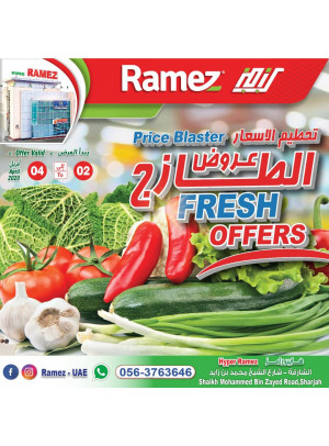 Fresh Offers - Hyper Ramez Sharjah