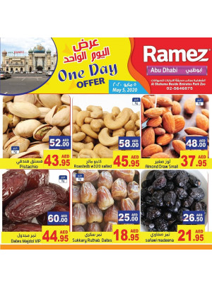 One Day Offer - Al Shahama, Abu Dhabi