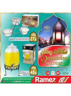 Ramadan Treat - Hyper Ramez Sharjah