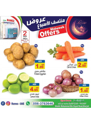 Midweek Offers - Hyper Ramez Sharjah