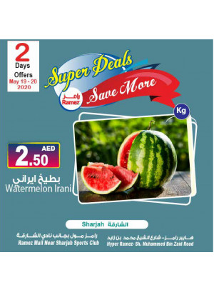 Super Deals - Sharjah Branches