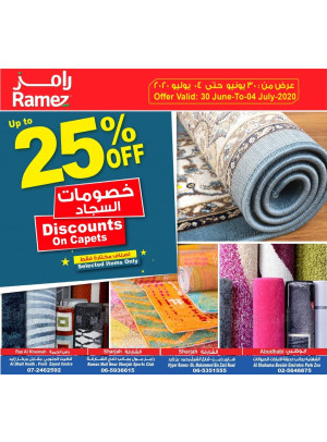 Discounts on Carpets - Up To 25% Off