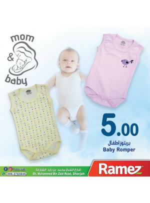 عروض الأم والطفل - هايبر رامز الشارقة
