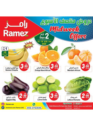 Midweek Offers - Hyper Ramez, Sharjah