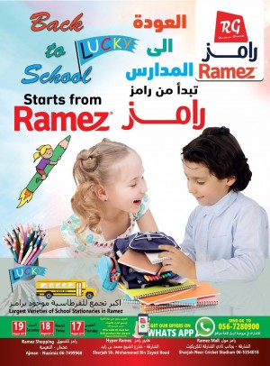 Back To School Offers - Ajman, Sharjah