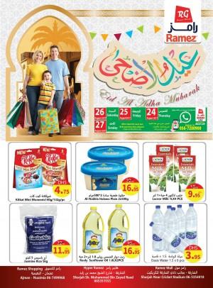 Eid Al Adha Al Mubarak Offers - Ajman , Sharjah