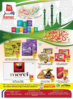 Eid Al Adha Offers - Ajman & Sharjah