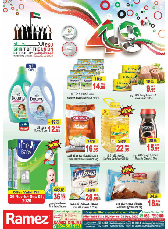 UAE National Day Offers