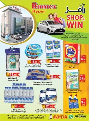 Weekend Offers - Shop & Win - Hyper Ramez, Sharjah Branch