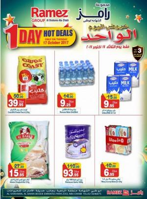 One Day Hot Deals  - Abu Dhabi