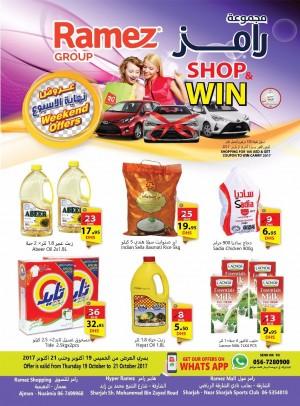 Weekend Offers - Shop & Win - Ajman & Sharjah Branches