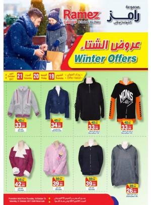 Winter Offers - Abu Dhabi Branch