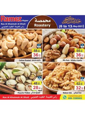 Roastery Offers - Ras Al Khaimah