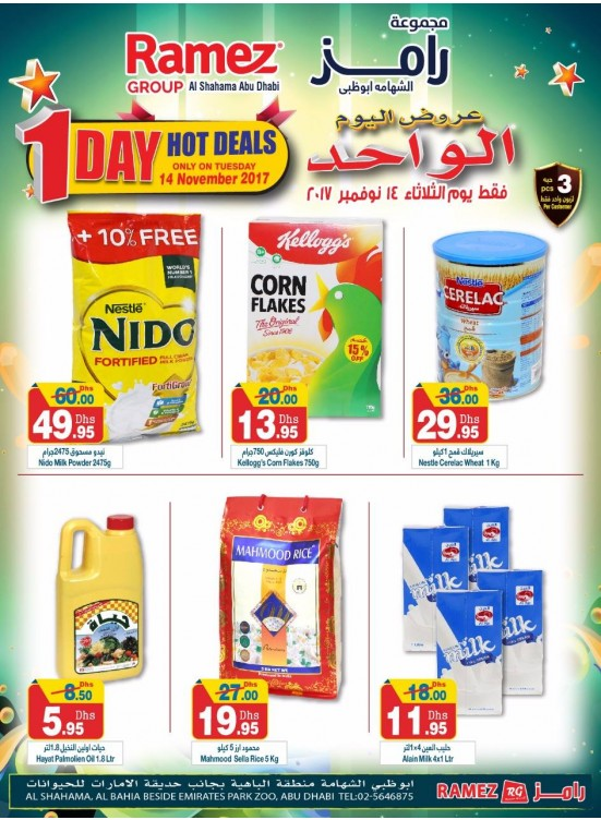 One Day Hot Deals