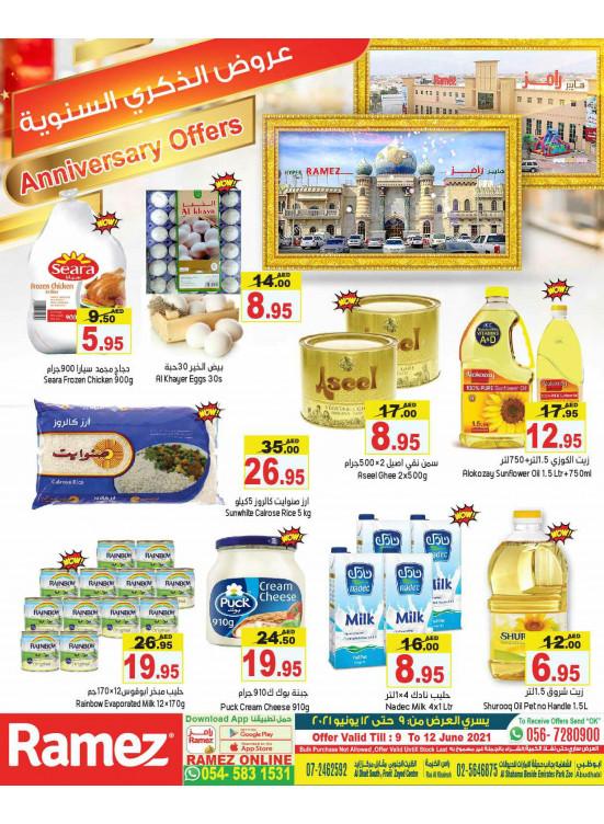 Anniversary Offers - Abu Dhabi & RAK
