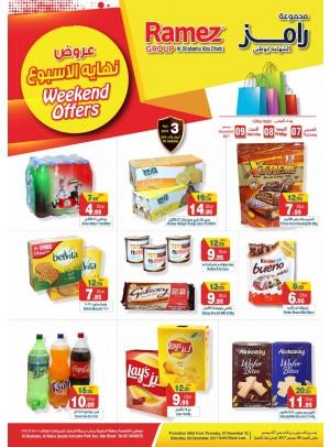 Weekend Offers - Abu Dhabi Al Shahama Branch