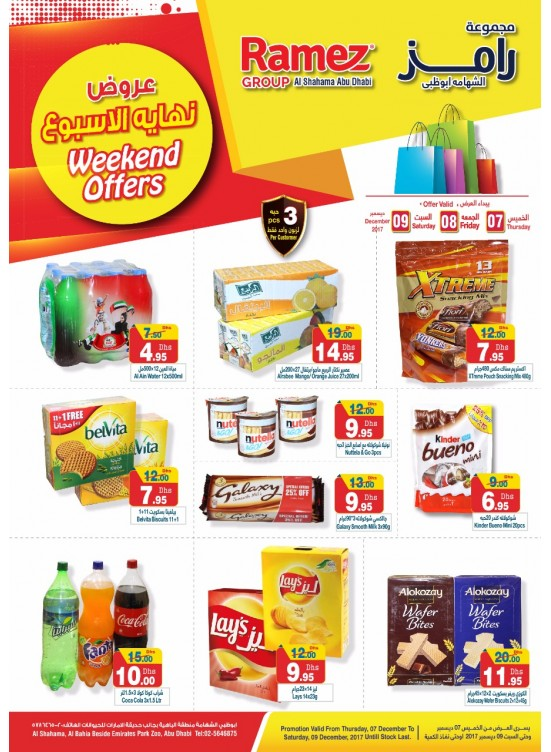 Weekend Offers - Abu Dhabi Al Shahama Branch