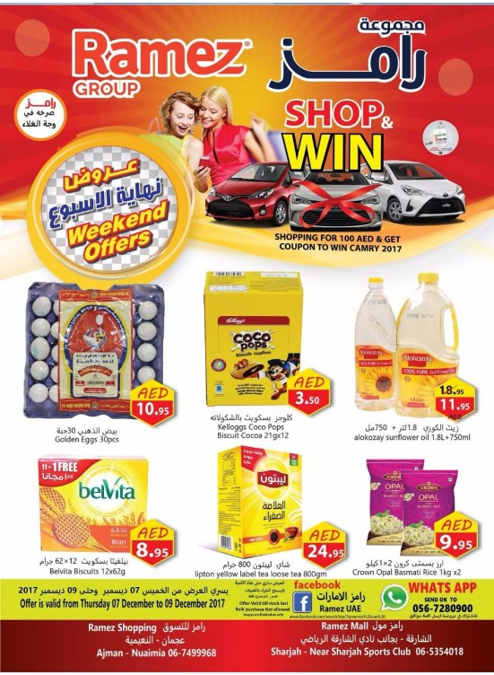 Weekend Offers - Ramez Mall, Sharjah - Ramez Shopping, Ajman