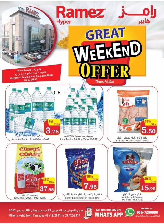 Great Weekend Offers - Ramez Hypermarket, Sharjah Branch