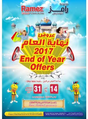 End Of Year Offers - Al Shahama Abu Dhabi Branch