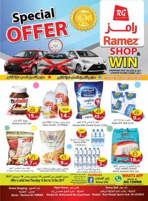 Special Offers - Shop & Win - Sharjah & Ajman Branches