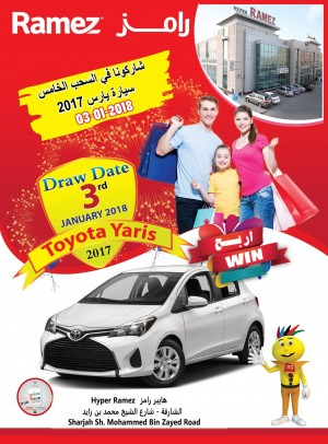 Amazing Offers - Shop & Win - Sharjah Branches