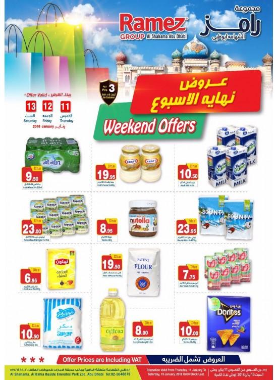 Weekend Offers - Abu Dhabi Branch