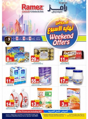 Weekend Offers - Al Shahama Abu Dhabi Branch