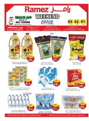 Shop & Save Offers - Ajman & Sharjah Branches