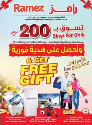 Amazing Deals - Ajman & Sharjah Branches
