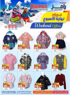 Special Weekend Offers - Al Shahama, Abu Dhabi Branch