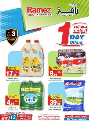 1 Day Offers - Al Shahama, Abu Dhabi Branch
