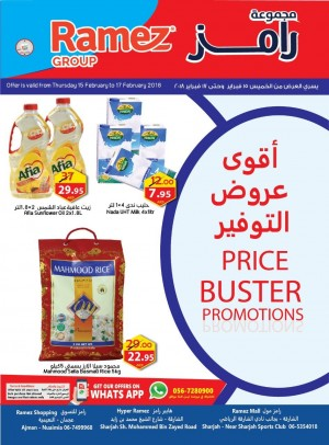 Price Buster Promotions - Ajman & Sharjah  Branches