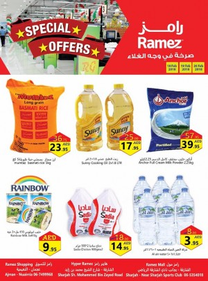 Special Offers - Ajman & Sharjah Branches