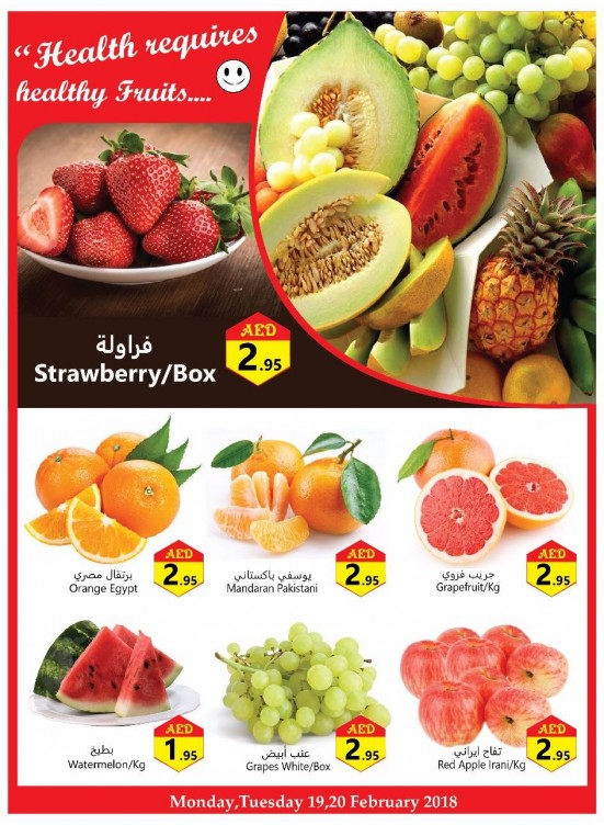 Vegetables & Fruits Offers - Ajman & Sharjah Branches from Aswaq