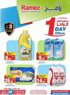 1 Day Offers - Al Shahama, Abu Dhabi Branch