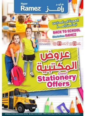 Grand Stationery Offers - Hyper Ramez Al Shahama, Abu Dhabi
