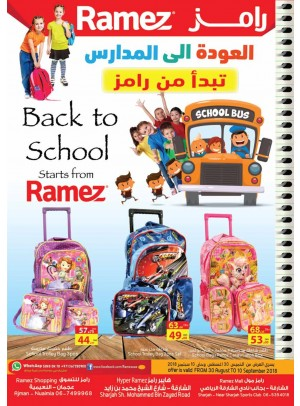 Best Back To School Offers - Ajman & Sharjah Branches
