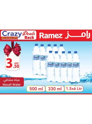 Crazy Deals - Hyper Ramez Sharjah