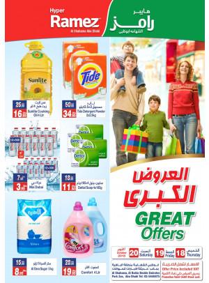 Great Offers - Hyper Ramez Al Shahama, Abu Dhabi