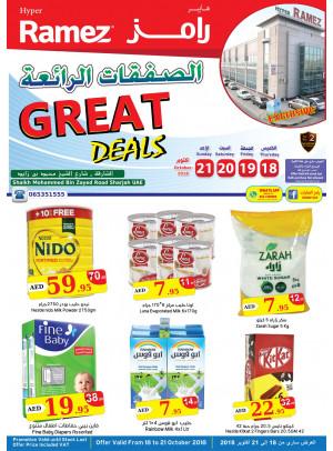 Great Deals - Hyper Ramez Sharjah