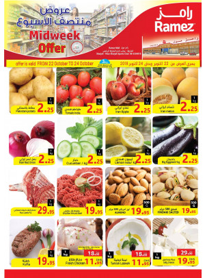 Midweek Offers - Ramez Mall, Sharjah