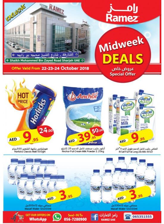Special Midweek Deals - Hyper Ramez, Sharjah
