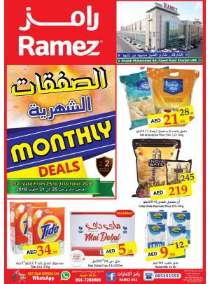 Monthly Deals - Hyper Ramez Sharjah