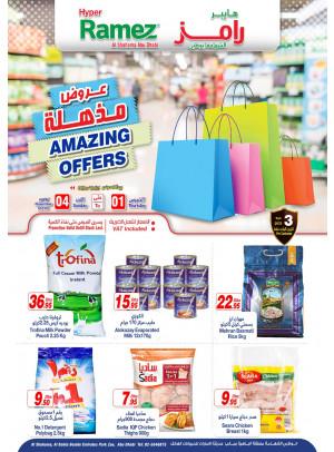 Amazing Offers - Hyper Ramez Al Shahama, Abu Dhabi