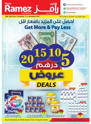 5, 10, 15 & 20 Dhs Deals - Ras Al Khaimah
