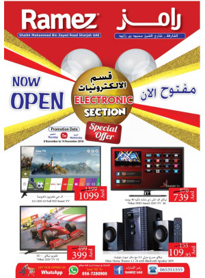 Electronic Section Special Offers - Hyper Ramez, Sharjah