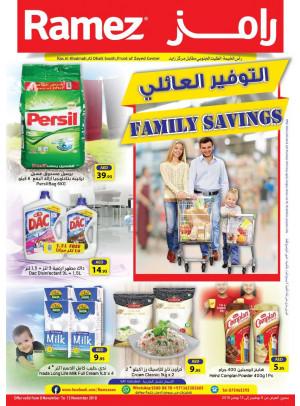 Family Savings - Hyper Ramez Ras Al Khaimah