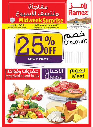 Midweek Surprise - Ramez Mall, Sharjah
